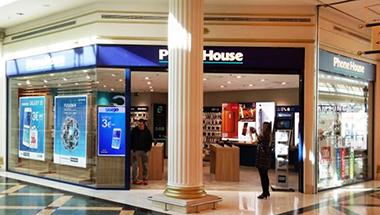 Tienda phone house en majadahonda madrid tel fono y horarios - Gran plaza norte 2 majadahonda ...